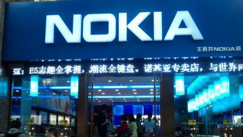 La división de telefonía de Nokia pasará a llamarse Microsoft Mobile.