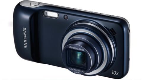 Samsung publica un vídeo del Galaxy S5 K en Instagram
