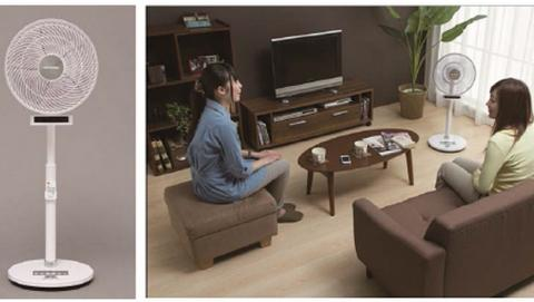 El ventilador con sensor de infrarrojos de Iris Ohyama detecta el calor de las personas, y gira en función de su posición
