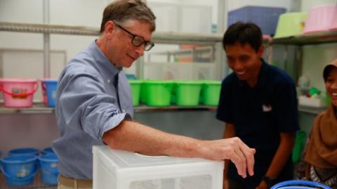 Bill Gates ya no es el máximo accionista de Microsoft