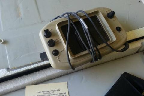 Estudiante recibe drone del gobierno valorado en 350.000 dólares