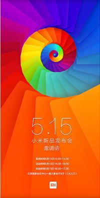 evento Xiaomi Mi3s