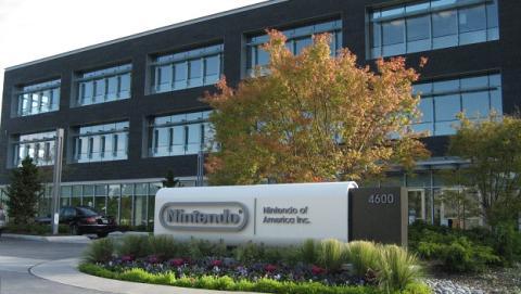 Nintendo entra en los mercados emergentes