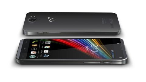 Energy Phone Pro, un móvil español, de Energy Sistem, con procesador de ocho núcleos y FullHD, a un precio asequible.