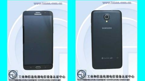 Samsung Galaxy W, el nuevo phablet de 7 pulgadas con vocación de tablet