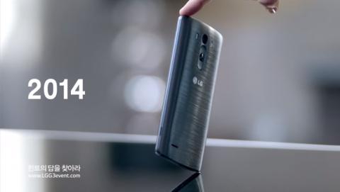 LG G3 sorportará MicroSD de hasta 2 TB