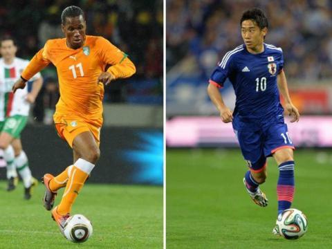 Donde ver Costa de Marfil Japón. Foto: sports.ndtv.com