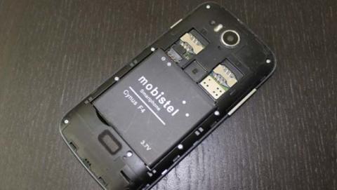 Batería Cynus F4