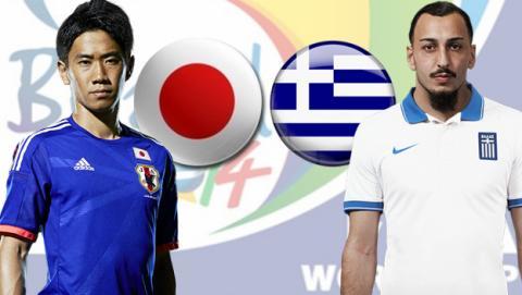 Japón - Grecia
