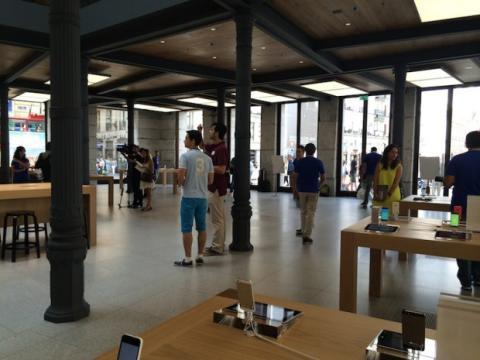 Ventanales Apple Store