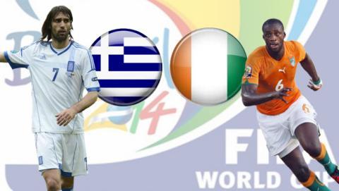 Grecia contra Costa de Marfil