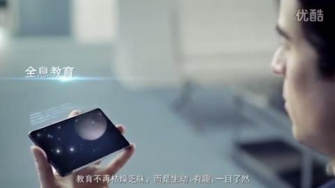 Estar Takee: llegan las pantallas holográficas para móviles