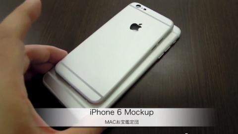 Nuevo vídeo del iPhone 6 con un mockup completo (pantalla y carcasa), compara los tamaños del iPhone 6 de 5.5 y 4.7 pulgadas, y del iPhone 5S.
