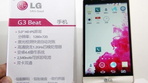 LG G3 Beat, la versión reducida del LG G3, podría llamarse LG G3 mini en occidente.