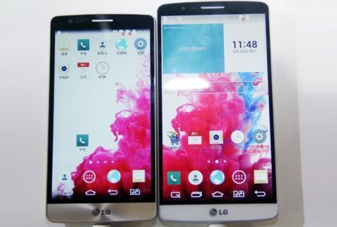 LG G3 Beat o Mini
