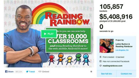 Kickstarter reading rainbow