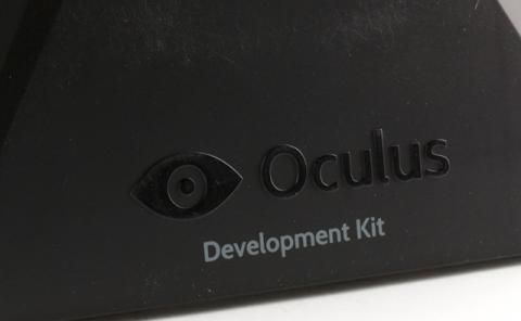 Oculus rift China