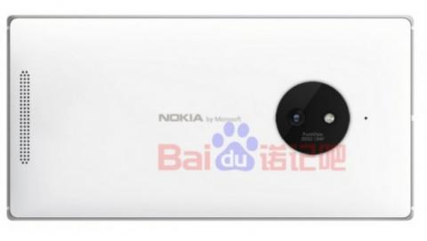 """Se desvela el logo """"Nokia by Microsoft"""" en el Lumia 830."""