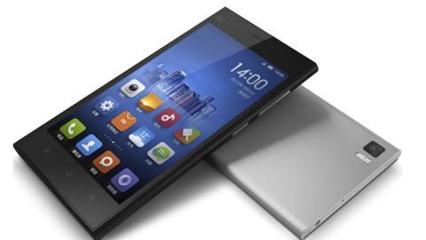 Xiaomi Mi4 será presentado el próximo 22 de julio