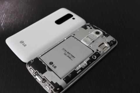 Batería LG g2
