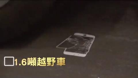 Sólo un coche pasándole por encima puede romper la pantalla de zafiro del iPhone 6.
