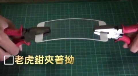 Pantalla zafiro iPhone 6