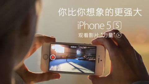 Apple rechaza las acusaciones de espionaje por parte de China.