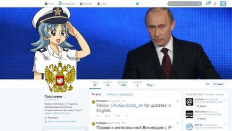 Gobierno ruso edita la entrada del vuelo MH17 de la Wikipedia