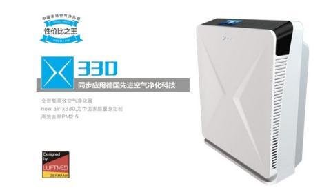Plataforma NBD de Lenovo