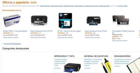 Nueva tienda de Oficina y Papelería de Amazon