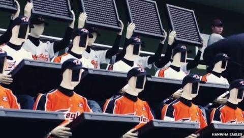 Robots fans