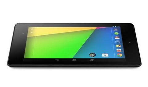 Promoción Nexus 7 descuento 50 €