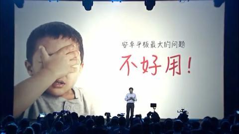 Xiaomi multa cartel