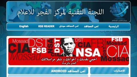 Al Qaeda y otros grupos yihadistas usan sistemas de encriptación basados en Android.