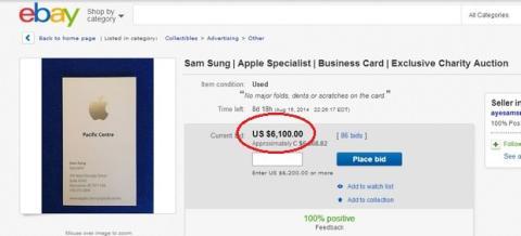 Sam Sung, trabajador de Apple