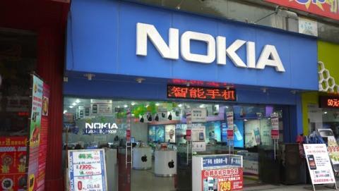 Microsoft regala smartphones Nokia Lumia 630 a los empleados que acepten el despido en China, de forma voluntaria.