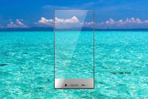 Sharp Aquos Crystal y Crystal X, los smartphones sin marco, la pantalla cubre todo el móvil.