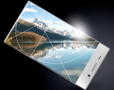 Sharp Aquos Crystal, el smartphone sin marco