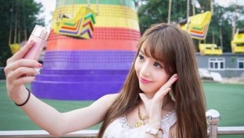 Sony prepara una cámara para selfies con forma de perfume