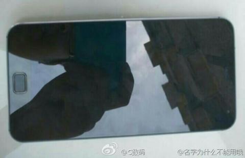 Meizu MX4 frontal