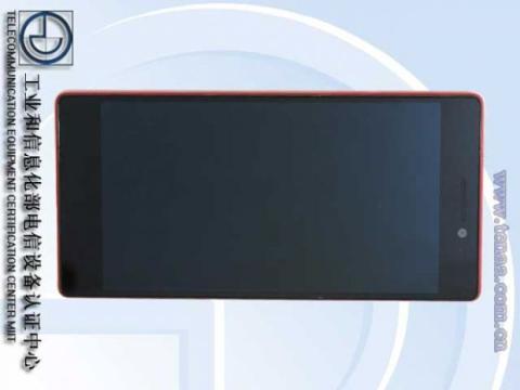 Lenovo Vibe X2 IFA 2014