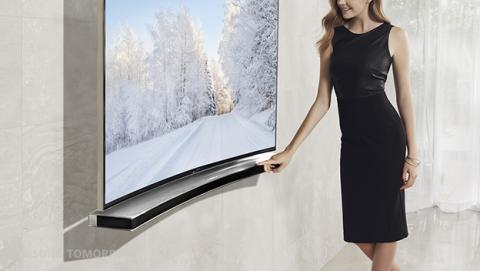 Samsung desvela la primera barra de sonido curva del mundo, Samsung HW-H7500/7501.