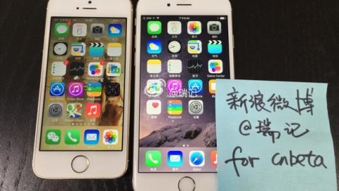 iPhone 6 filtrado en la Red días antes de su presentación