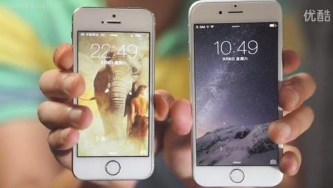 iPhone 6 filtrado con videoanálisis a 48 horas de su estreno