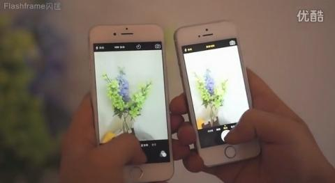 iPhone 6 fltrado en vídeo