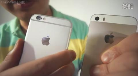 iPhone 6 filtrado en vídeo