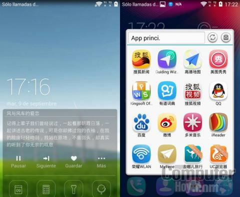software huawei honor 6