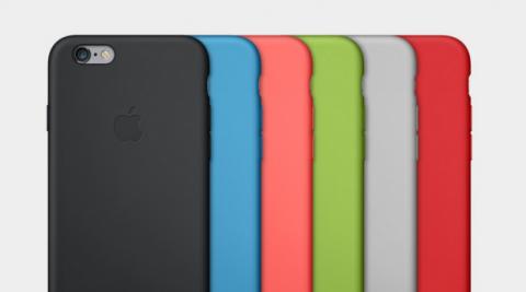 Fundas apple iphone 6