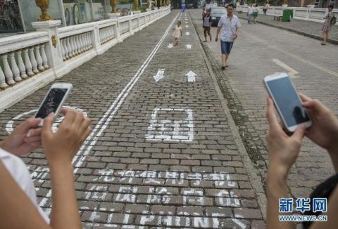 Carriles exclusivos para peatones con smartphone