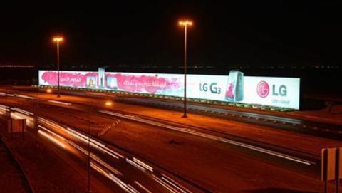 LG récord Guinness